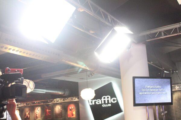 Obsługa multimedialna konferencji.